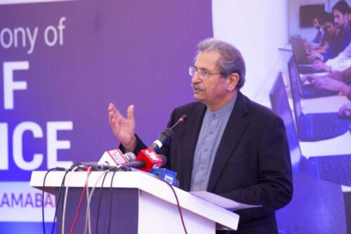 Groundbreaking ceremony of Centre of Excellence in Islamabad-2