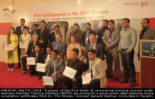 GPATI-Certificate-Award