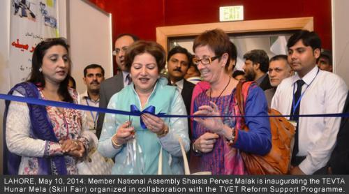 National Assembly Shaista Pervez Malak