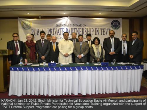 Public_private_Partnership_National_Seminar_1