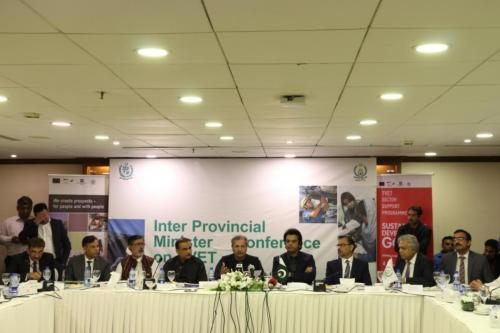 Inter Provincial Minister Conference