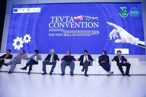 Punjab Skills Advisory Forum 2019